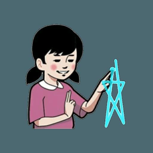 小明 - Sticker 7