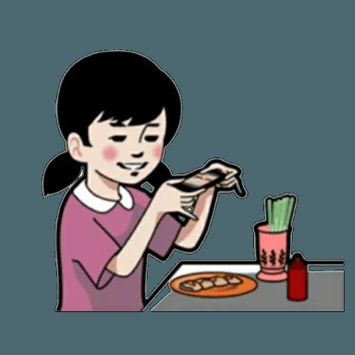 小明 - Sticker 13