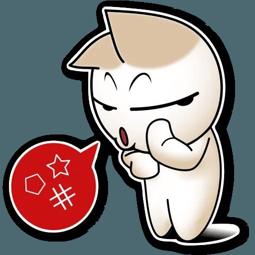 Onion - Sticker 9