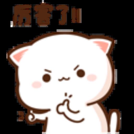 ???02 - Sticker 14