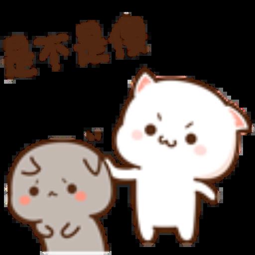???02 - Sticker 5