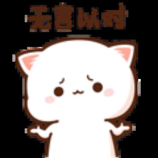 ???02 - Sticker 18