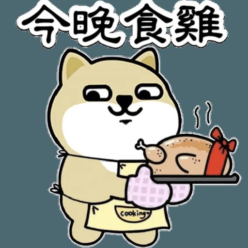 中國香港肥柴仔@惡搞7版 - Sticker 20