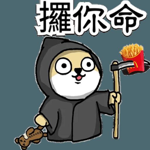 中國香港肥柴仔@惡搞7版 - Sticker 4