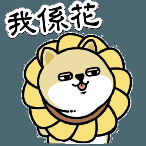 中國香港肥柴仔@惡搞7版 - Sticker 23