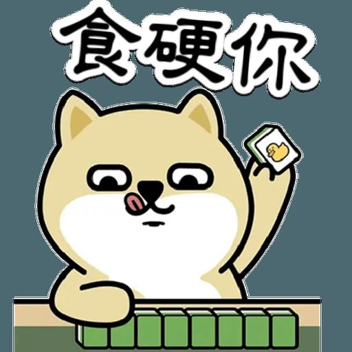 中國香港肥柴仔@惡搞7版 - Sticker 7