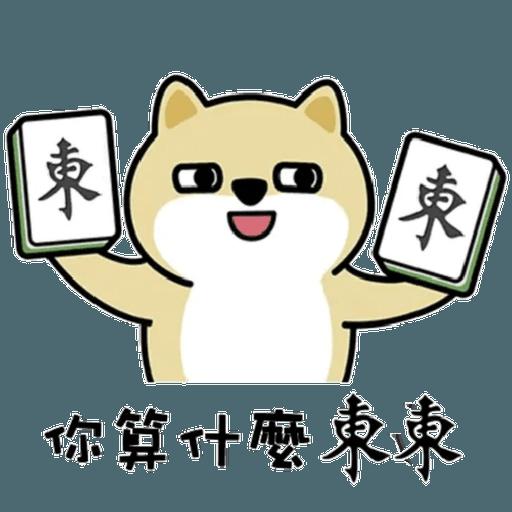 中國香港肥柴仔@惡搞7版 - Sticker 27