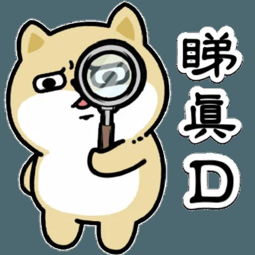 中國香港肥柴仔@惡搞7版 - Sticker 22