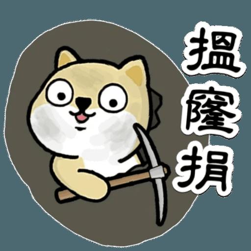 中國香港肥柴仔@惡搞7版 - Sticker 18