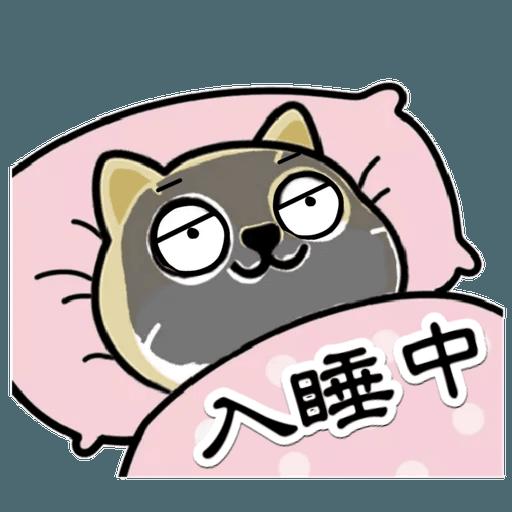 中國香港肥柴仔@惡搞7版 - Sticker 24