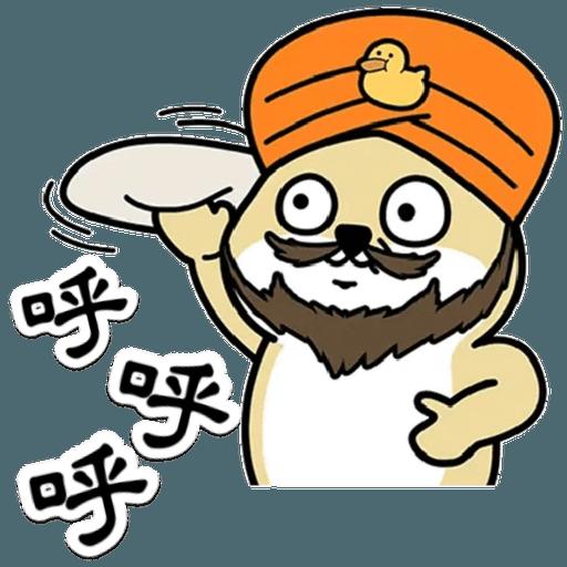 中國香港肥柴仔@惡搞7版 - Sticker 11