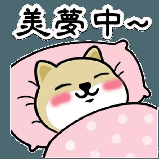 中國香港肥柴仔@惡搞7版 - Sticker 30