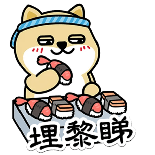 中國香港肥柴仔@惡搞7版 - Sticker 12