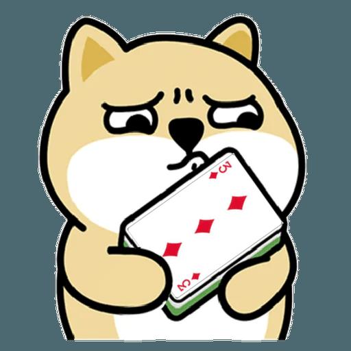 中國香港肥柴仔@惡搞7版 - Sticker 14
