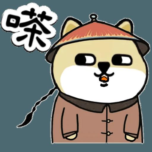 中國香港肥柴仔@惡搞7版 - Sticker 8