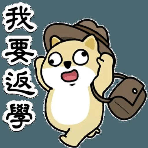 中國香港肥柴仔@惡搞7版 - Sticker 17