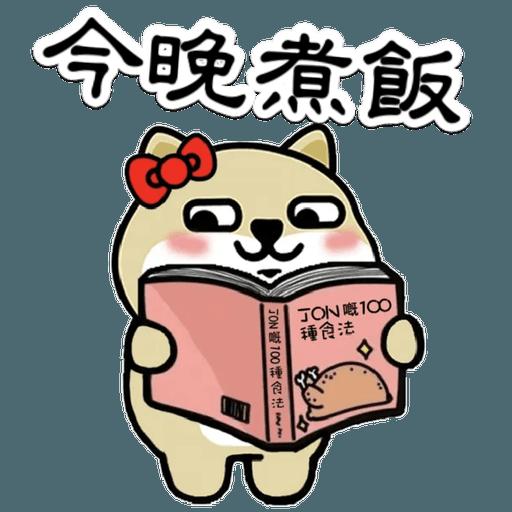中國香港肥柴仔@惡搞7版 - Sticker 19