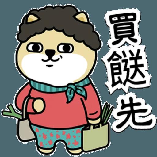中國香港肥柴仔@惡搞7版 - Sticker 26