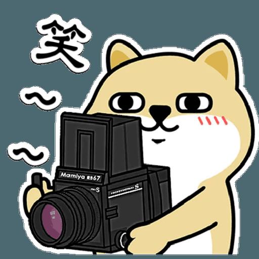 中國香港肥柴仔@惡搞7版 - Sticker 29