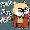 中國香港肥柴仔@惡搞7版 - Tray Sticker