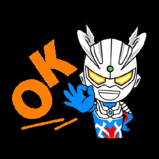 Ultraman Sticker - 1 - Tray Sticker