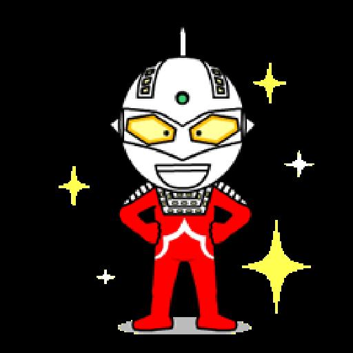 Ultraman Sticker - 1 - Sticker 7