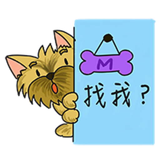 Snowberry - Micky - Sticker 1