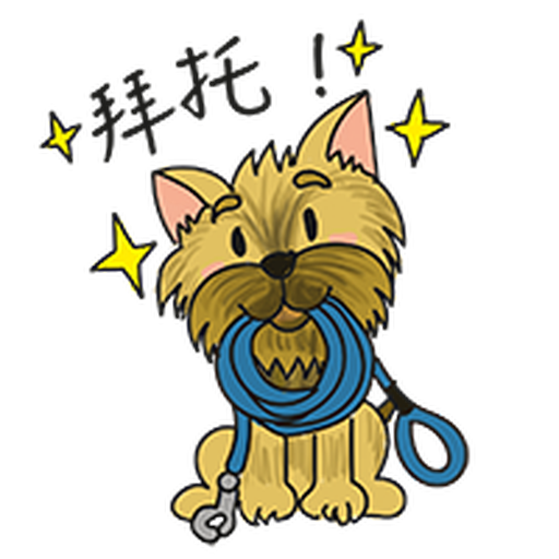 Snowberry - Micky - Sticker 5