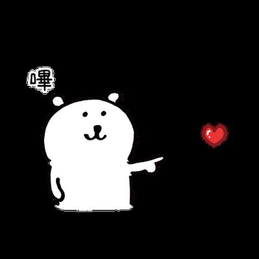 自我吐槽的白熊 亂來填充包7 (甜蜜2) - Sticker 6