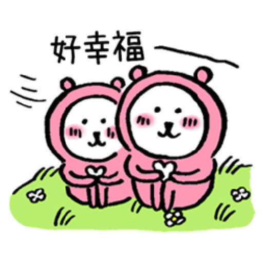 自我吐槽的白熊 亂來填充包7 (甜蜜2) - Sticker 19