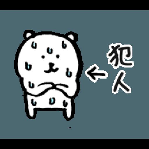自我吐槽的白熊 亂來填充包7 (甜蜜2) - Sticker 28