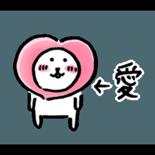 自我吐槽的白熊 亂來填充包7 (甜蜜2) - Sticker 5