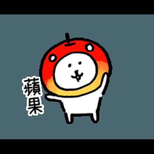 自我吐槽的白熊 亂來填充包7 (甜蜜2) - Sticker 12