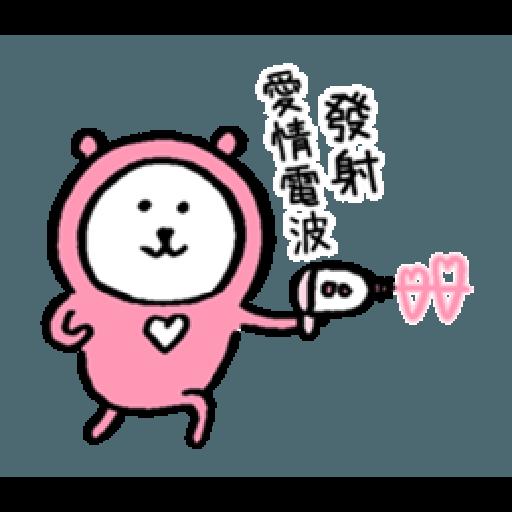 自我吐槽的白熊 亂來填充包7 (甜蜜2) - Sticker 22