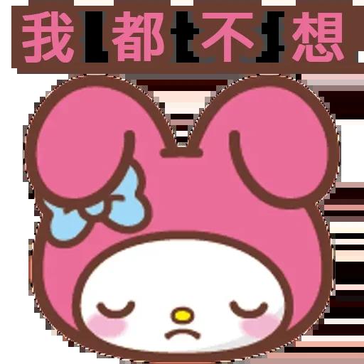New - Sticker 10