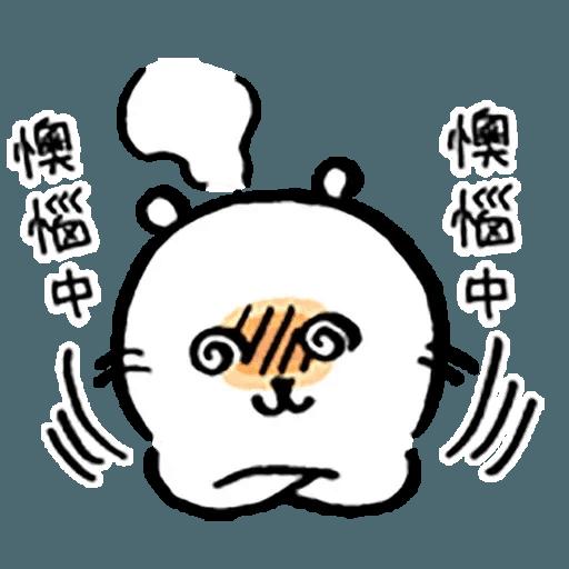 自我吐糟的白熊3 - Sticker 22