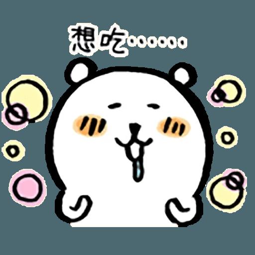 自我吐糟的白熊3 - Sticker 18