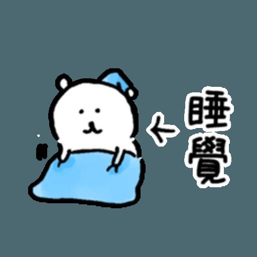 自我吐糟的白熊3 - Sticker 30