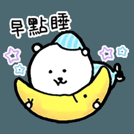 自我吐糟的白熊3 - Sticker 26