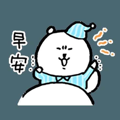 自我吐糟的白熊3 - Sticker 25