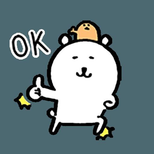 自我吐糟的白熊3 - Sticker 24