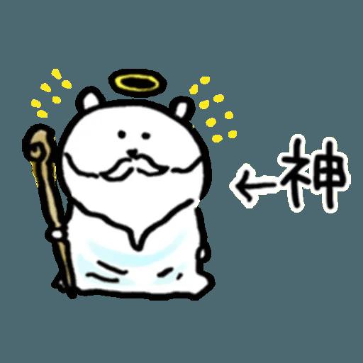 自我吐糟的白熊3 - Sticker 10