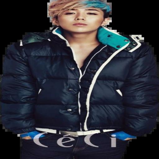 Kpop - Sticker 15