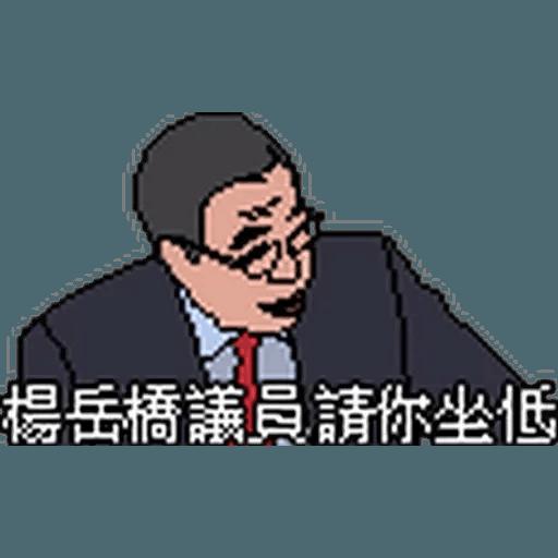 昨日公映3 - Sticker 8