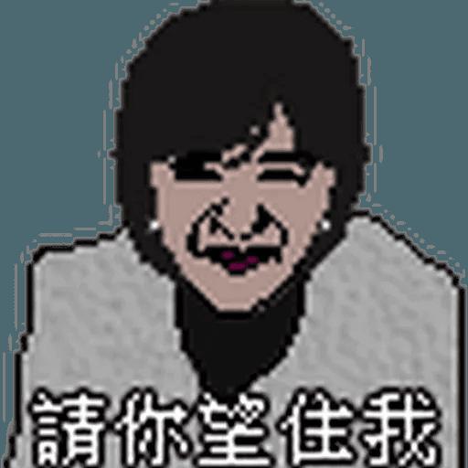 昨日公映3 - Sticker 21