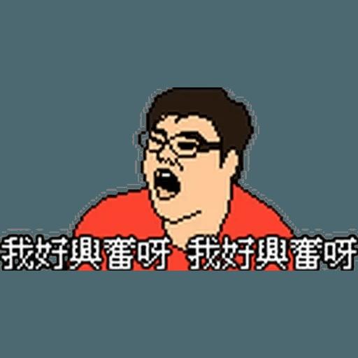 昨日公映3 - Sticker 18