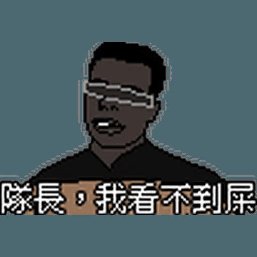 昨日公映3 - Sticker 13