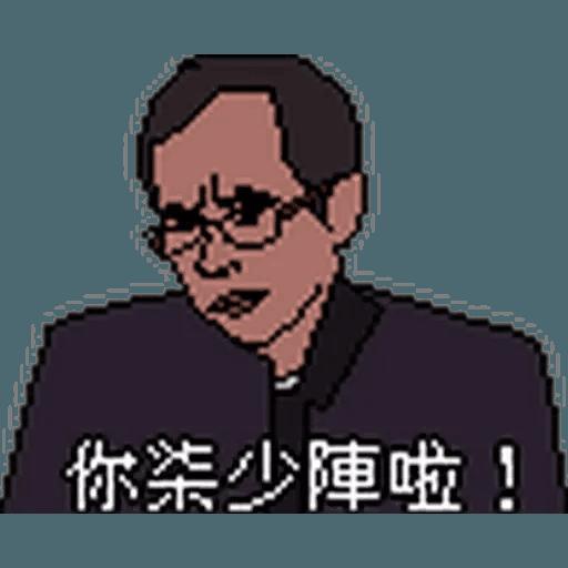 昨日公映3 - Sticker 10