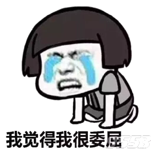 Chinese - Sticker 18
