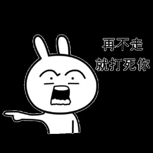 Chinese - Sticker 13